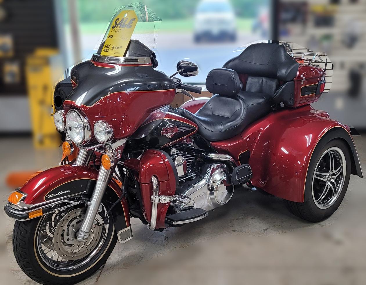 2007 Harley-Davidson Ultra Classic Trike